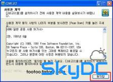 2009 최신 무료 P2P 공유