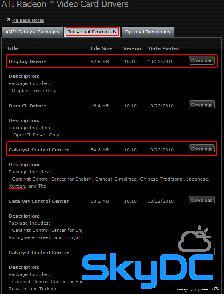 ATI CATALYST 드라이버/WDM/Control Center(2000/XP) v6.12