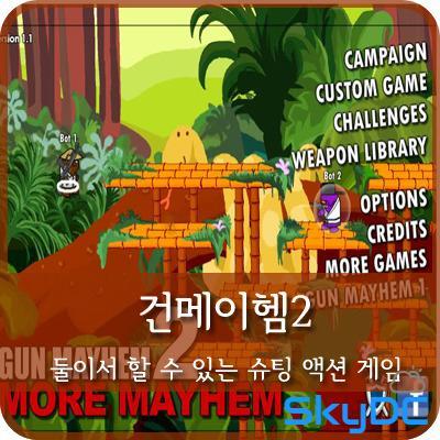 km플레이어 광고제거 (kmplayer 광고 제거)