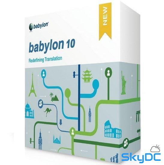 [유틸] Babylon Pro / Corporate Edition 10.5.0.15 Multilingual + Patch