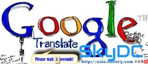 바탕화면 아이콘글자 투명하게.Transtext v1.20