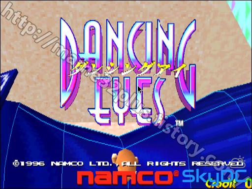 댄싱 아이즈 (Dancing Eyes)