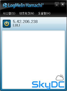 logmein hamachi 2.0.1.66