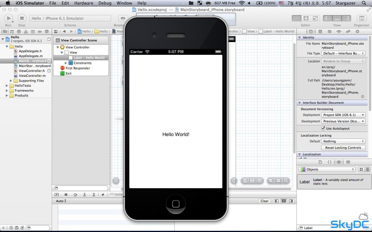 생각보다 어렵지 않다! iOS 어플 만드는 방법!