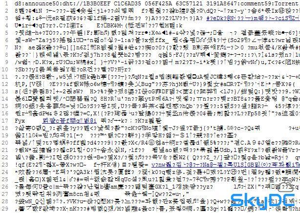 [Bencoder]토렌트 B인코딩이 잘못되었다고 뜰때..