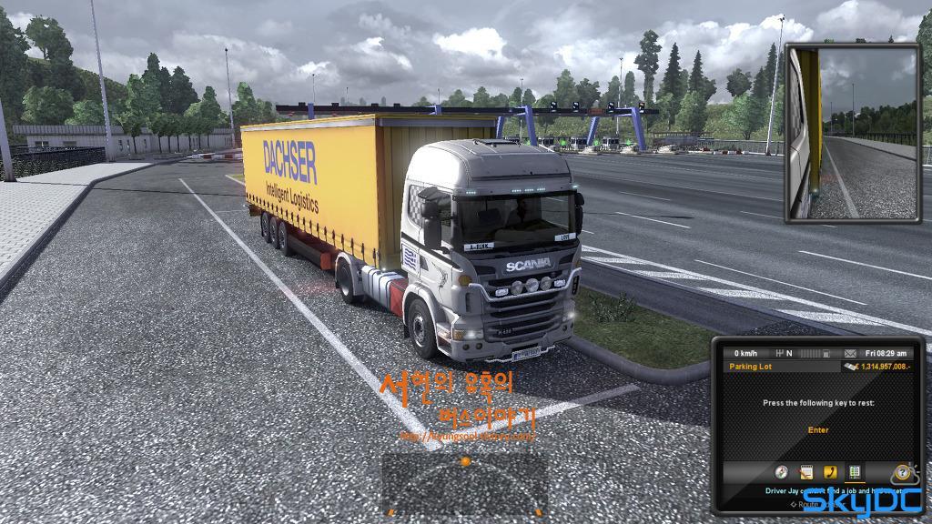 [ETS2] R420과의 마지막 운행
