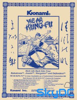 이 얼 쿵푸 (세트 1) Yie Ar Kung-Fu (set 1)