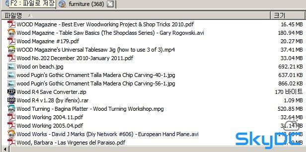 P2P의 지존 eMule 0.49b