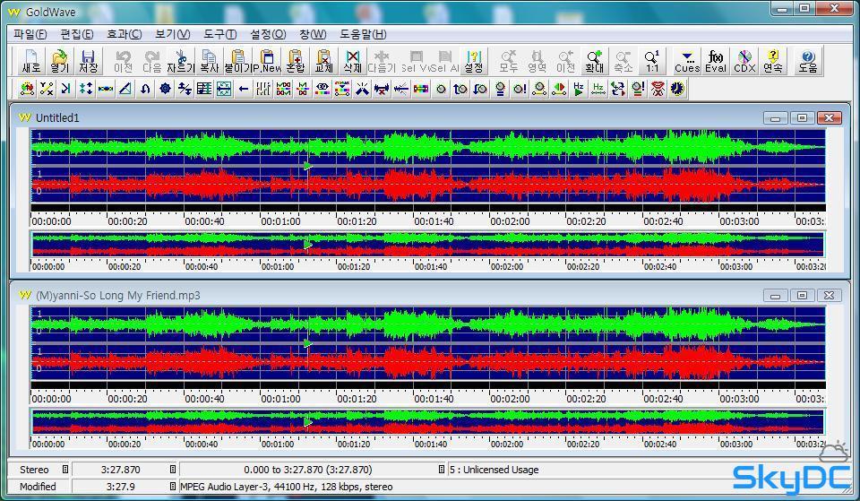 [골드웨이브 한글판 음악편집프로그램]GoleWave 한글판 골드웨이브 프로그램