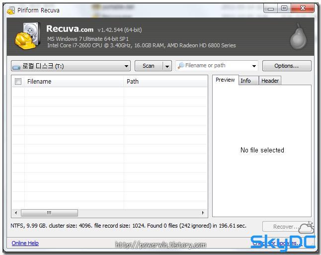 Piriform Recuva 1.43.623 - 무료 파일 복구 프로그램