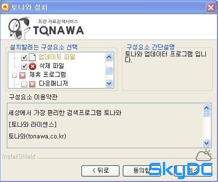 토렌트 검색기 - 토나와  -1
