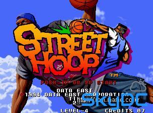 스트리트 후프 Street Hoop