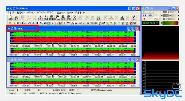 goldwave 한글판 다운 골드웨이브 한글판 사용법(골드웨이브 음악자르기)