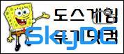 Mame Cheat 0.155 - 마메 치트 0.155