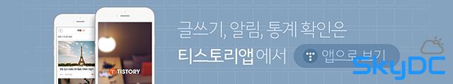 2016년 국가직 7급 물리학개론