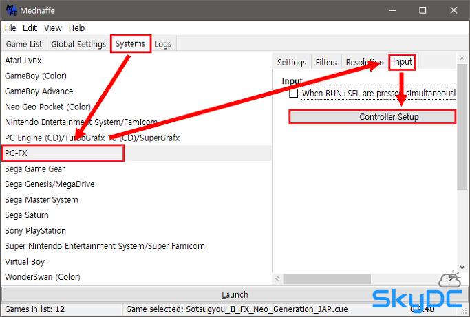 에뮬레이터 관련/Sega Saturn