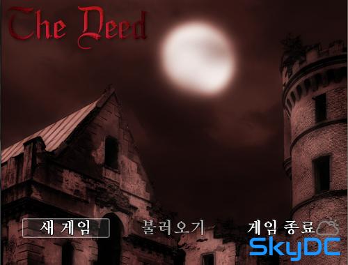 The deed 한글화 (1.2.1 버전 패치)