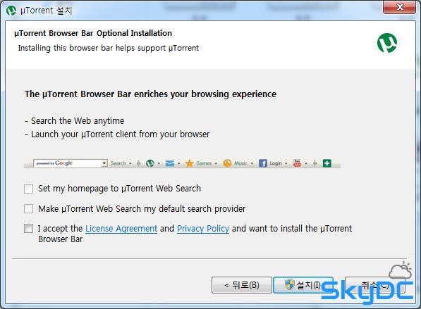 uTorrent - 토렌트 프로그램