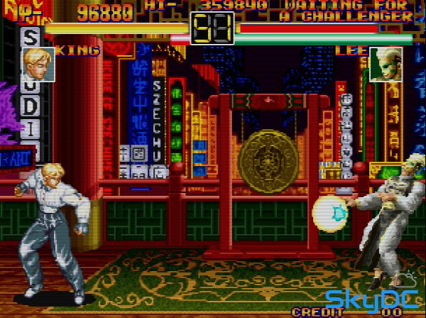 스파2에 맞선 SNK의 야심작 용호의 권1 - King 스토리모드 #3 [MAME 고전 오락실 게임]