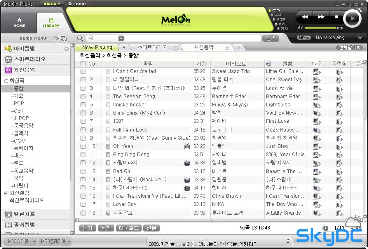 멜론플레이어 다운로드 - 음악프로그램 Melon Player v3.2.9.4 최신버젼 / 멜론플레이어다운 및 설치방법