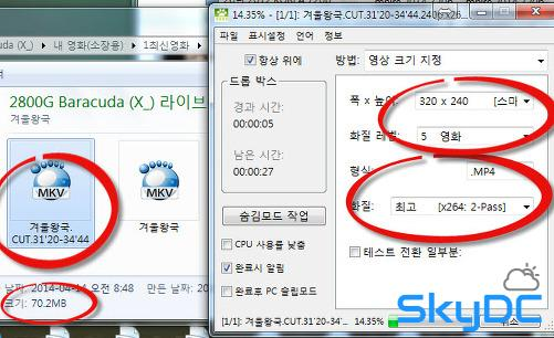 간단히 비디오자르기(겨울왕국-박혜나)-비디오컷터1.07