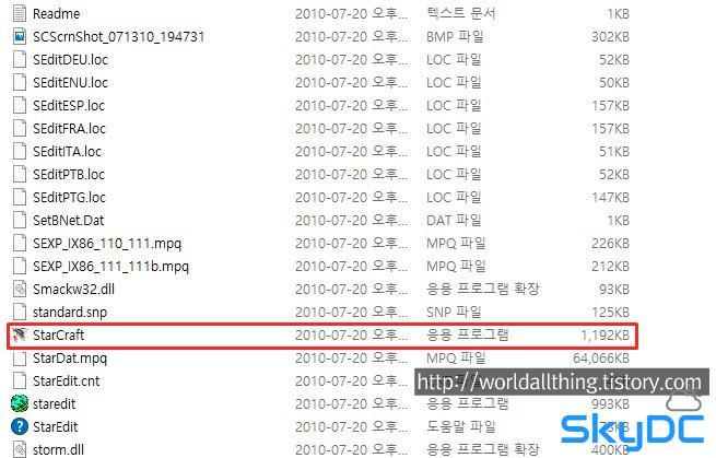 스타크래프트 1.16.1 간편설치기 다운방법!!!! :: 세상만사 World All Thing