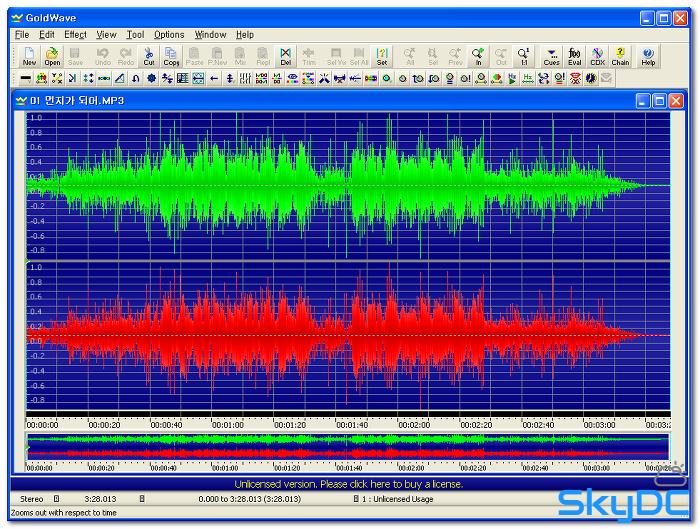 골드웨이브 다운로드 - MP3편집 프로그램, 골드웨이브 5.57(골드웨이브 다운)