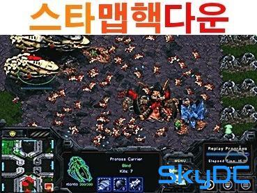 스타크래프트 맵핵 스타맵핵 다운 오빌리언