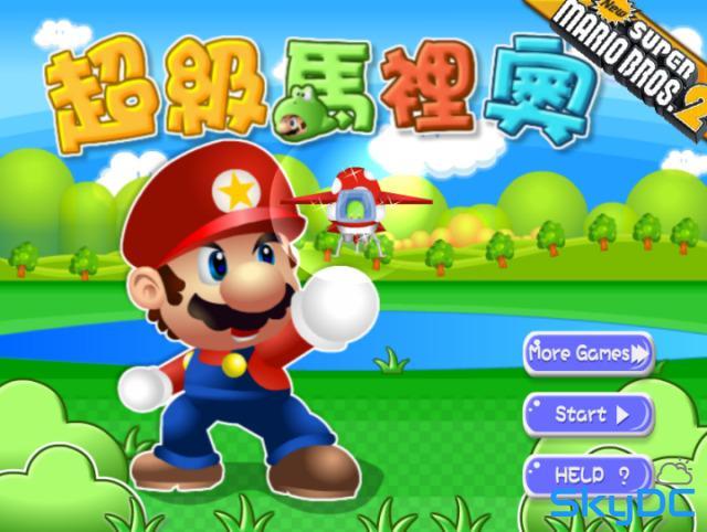 [플래시게임] 새로운 캐릭터로 즐기는 슈퍼마리오! New Super Mario Bros 2