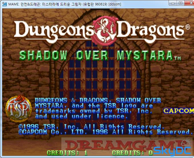 MAME - 던전 앤 드래곤 :  쉐도우 오버 미스타라 (Dungeons & Dragons: Shadow over Mystara) [다운, 다운로드, Down]